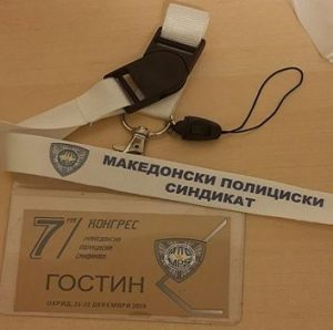 7th Congress of the Macedonian Police Union